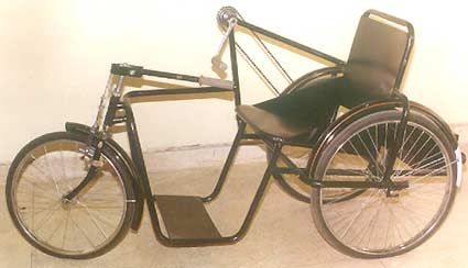 TRICYCLE - STUTI